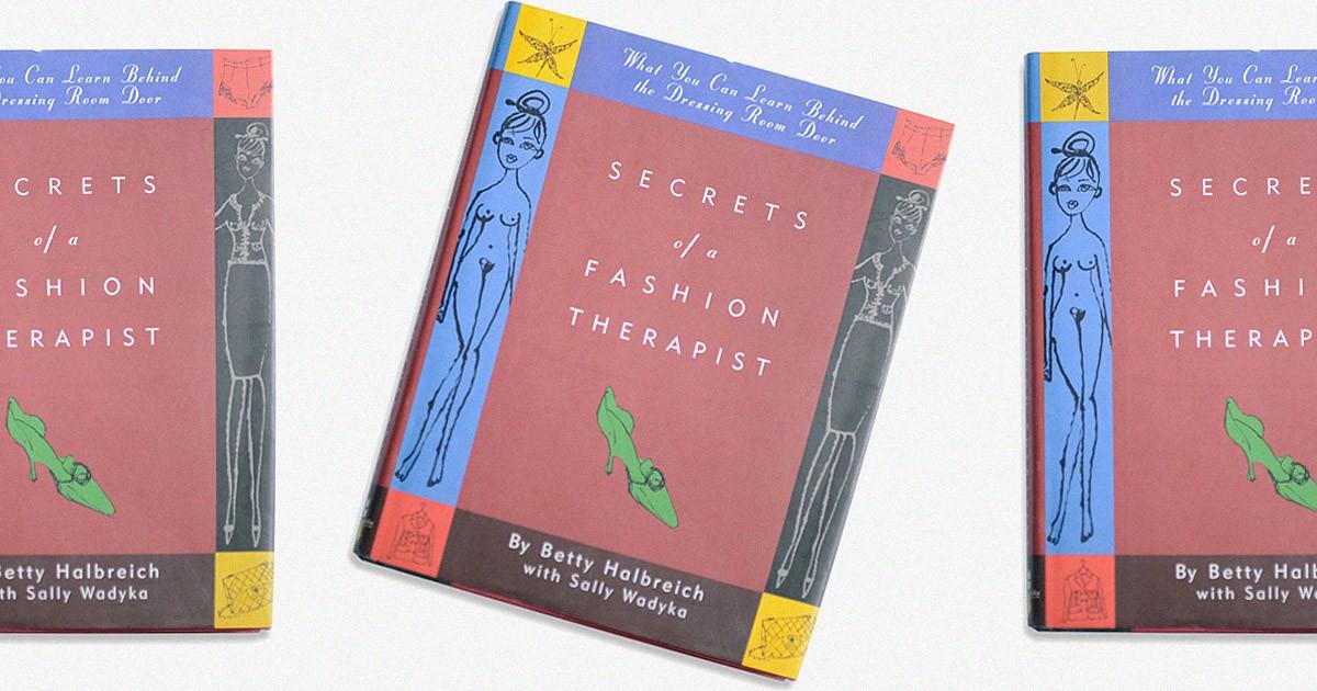 Бетти Гольбрайх. «Секреты фэшн-терапевта: что я узнала за дверями примерочной»